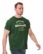 Pánské triko NORDBLANC NBSM6214 ZAL