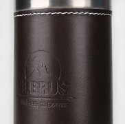 Termoska ELBRUS Saros 500 ml