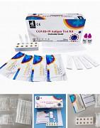 COVID-19 Antigen Test Kit (Colloidal Gold) - 1 ks